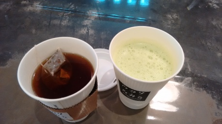 Tea and green bean and spinach rice milk (it was greener than this in real life)